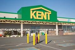 Kent Building Supplies Storefront immagini stock libere da diritti