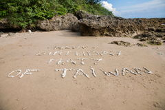 Kenting National Park, Taiwan Birthday oath Little Bay Beach on the beach Stock Photography