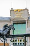 Kentucky Derby muzeum Zdjęcia Stock