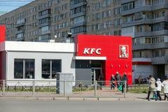 Kentucky Fried Chicken KFC  to St. Petersburg. St. Petersburg, Russia - May 04, 2019: Kentucky Fried Chicken KFC  to St. Petersburg Russia. fast food restaurant stock images