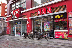 Kentucky Fried Chicken Restaurant Royalty-vrije Stock Foto's