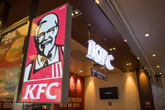Kentucky Fried Chicken Restaurant Sign Foto de archivo