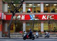 Kentucky Fried Chicken in Taiwan Stock Images