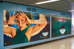 Kenzo reklama zdjęcie stock