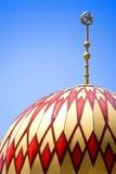 Kepong Mosque. Dome of the beautiful Kepong Mosque at Kuala Lumpur, Malaysia Stock Photos
