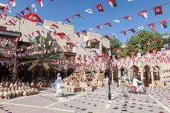 Keramik souk in Nizwa, Oman Lizenzfreie Stockfotografie