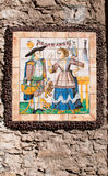 Keramische Abbildungen der Kunst Lizenzfreies Stockfoto