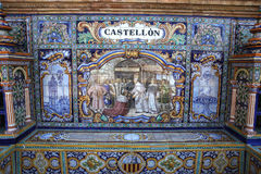 Keramiska azulejos i Plaza de Espana, Seville, Andalusia, Spanien Royaltyfri Bild