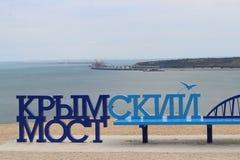 Kerch Krim - Jane 24, 2018: Kerch sikt - den Crimean bron för bänk arkivbild