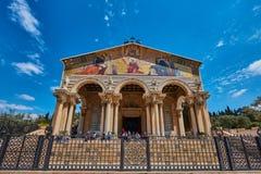 Kerk of Basiliek van de Ondraaglijke pijn stock afbeelding