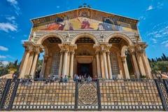 Kerk of Basiliek van de Ondraaglijke pijn stock foto's