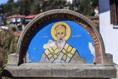 Kerk Heilige Mary Perybleptos en St Demetrius os Salonica in Oh royalty-vrije stock foto's