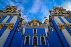 Kerk in Kiev stock afbeeldingen