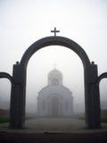 Kerk in mijn dorp Stock Foto