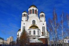Kerk op Bloed ter ere van Alle Heiligen Schitterend in Russische Land– plaats van uitvoering van Keizer Nicolaas II stock foto's