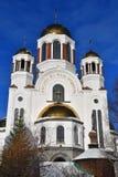 Kerk op Bloed ter ere van Alle Heiligen Schitterend in Russische Land– plaats van uitvoering van Keizer Nicolaas II royalty-vrije stock foto's