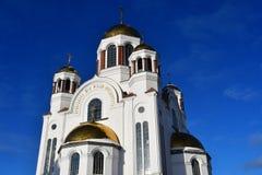 Kerk op Bloed ter ere van Alle Heiligen Schitterend in Russische Land– plaats van uitvoering van Keizer Nicolaas II royalty-vrije stock foto