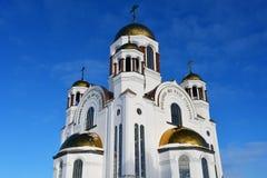 Kerk op Bloed ter ere van Alle Heiligen Schitterend in Russische Land– plaats van uitvoering van Keizer Nicolaas II stock afbeeldingen