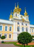 Kerk in Peterhof Stock Afbeeldingen