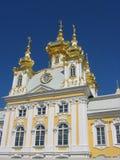 Kerk in Peterhof Stock Foto's