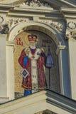 Kerk Sinterklaas in Sremski Karlovci, Servië Stock Afbeelding