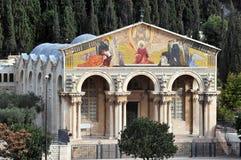 Kerk van Alle Naties in Onderstel van Olijven in Jeruzalem, Israël Royalty-vrije Stock Foto's