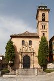 Kerk van Ana van de Kerstman, Granada dat voorvoorzijde toont Stock Afbeeldingen