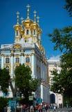 Kerk van Beklimming Stock Foto's