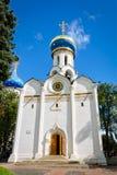 Kerk van de Afdaling van de Heilige Geest bij Heilige Drievuldigheid St Ser stock afbeelding