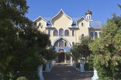 Kerk van de Afdaling van de Heilige Geest in Adler, Sotchi stock foto's