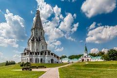 Kerk van de Beklimming in Kolomenskoye, Moskou Stock Foto's