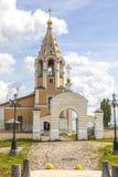 Kerk van de Geboorte van Christus van Virgin Dorp Gorodnya, Tver-gebied royalty-vrije stock foto