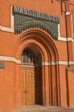 Kerk van de Heilige familie, neogotische 20ste eeuw. Kaliningrad (tot 1946 Koenigsberg), Rusland Royalty-vrije Stock Foto