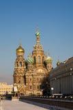 Kerk van de Redder op Bloed Royalty-vrije Stock Afbeelding
