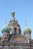 Kerk van de Redder op Gemorst Bloed. Stock Afbeelding