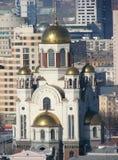 Kerk van de Redder op Gemorst Bloed Ekaterinburg Rusland stock afbeeldingen