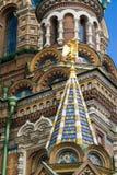 Kerk van de Verlosser op Bloed Royalty-vrije Stock Foto