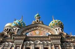 Kerk van de Verlosser op Bloed Royalty-vrije Stock Foto's