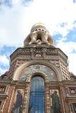 Kerk van de Verlosser op Bloed Royalty-vrije Stock Afbeeldingen