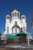 Kerk van de Verlosser op Bloed Ekaterinburg Rusland Royalty-vrije Stock Afbeeldingen