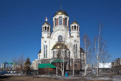 Kerk van de Verlosser op Bloed Ekaterinburg Rusland Stock Afbeelding