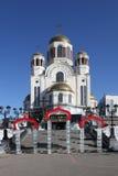 Kerk van de Verlosser op Bloed in Yekaterinburg, Rusland Stock Afbeeldingen