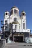 Kerk van de Verlosser op Bloed in Yekaterinburg, Rusland Royalty-vrije Stock Foto's