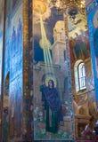Kerk van de Verlosser op Gemorst Bloed Één van de mozaïeken op Th Stock Fotografie