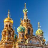 Kerk van de Verlosser op Gemorst Bloed Royalty-vrije Stock Foto's