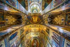 Kerk van de Verlosser op Gemorst Bloed Royalty-vrije Stock Fotografie