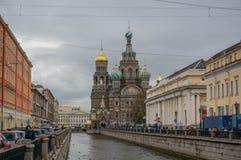 Kerk van de Verrijzenis (op Gemorst Bloed) Royalty-vrije Stock Foto