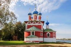 Kerk van Dimitry op het Bloed in Uglich stock afbeelding