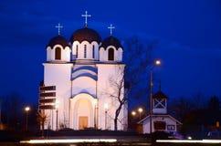 Kerk van Heilige Petka Stock Afbeelding