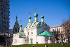Kerk van Heilige Simeon Stylite in de Povarskaya-Straat, Moskou Rusland Stock Fotografie